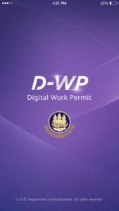 Thailand Digital Work Permits